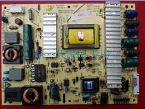 全新创维电视LED电源板 5800-P26TWU-0110 168P-P26TWU-10 价格:105.00