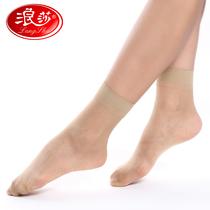 特价 浪莎短丝袜 超薄滑爽包芯丝短袜 女 春秋季正品 5双装 价格:9.50