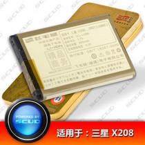 皇冠三星F509 F519 L258 M128 M2310 M2710c飞毛腿精品商务电池 价格:22.00
