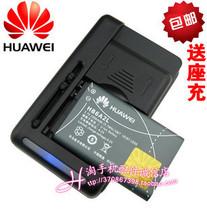 包邮 华为HB6A2L C7260 C7266 C7189 C7300原装手机电池电板+座充 价格:19.00