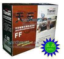 正品天安FF汽车智能识别感应暗锁防盗器 可选择锁电路或油路! 价格:75.00