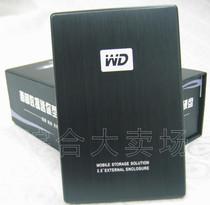 迷你!全新保3年!2.5寸 西数\西部数据 500G 移动硬盘 7200转/8M 价格:270.00