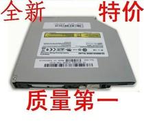 全新海尔笔记本光驱 海尔H202 H203笔记本内置康宝光驱 价格:70.00