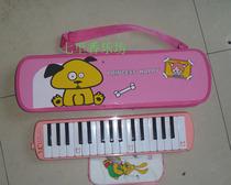 奇美口风琴 奇美32键小伙伴口风琴 32键管风琴 粉红色(送教材) 价格:65.00