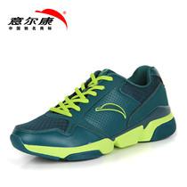 意尔康运动鞋正品男鞋2012新款运动休闲鞋轻便舒适网跑鞋2505815 价格:119.00