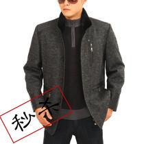 毛呢尼克服 男装 商务保暖棉衣 男士水貂立领 兔内胆尼克服 包邮 价格:899.00