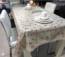 包邮 巴黎铁塔桌布 棉麻布艺台布 欧式风格桌布 多用盖巾 茶几布 价格:15.90