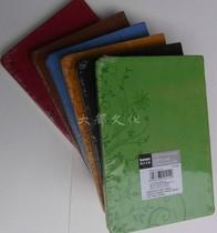 博文时尚记事本 纯手工笔记本 博文881变色PU记事本 多色可选 价格:11.70
