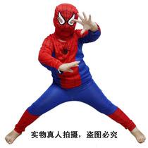 爱新奇 万圣节儿童服装 蜘蛛侠紧身衣 蜘蛛侠衣服 儿童蜘蛛侠套装 价格:7.98