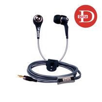 达音科DN08 Hades 黑帝斯 HADES高端黑色低音入耳式耳塞 耳机 价格:299.00