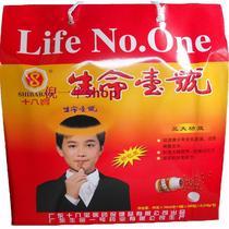 生命一号礼盒装 生命一号口服液+营养丸 提高记忆力 正品欢迎验证 价格:133.00