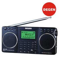 四皇冠 德劲收音机DE1128 8合1智能全能王 全波段 送USB充电器+卡 价格:368.00