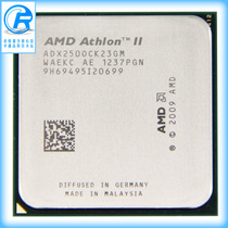 AMD Athlon II X2 250 CPU 散片 双核 AM3 3.0G 主频 绝配 780 价格:196.00