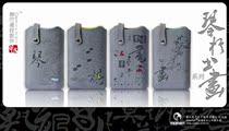 正品莫凡 OPPO A203 Z101 F29 A209 F15 A121 T15手机套 保护套 价格:10.00