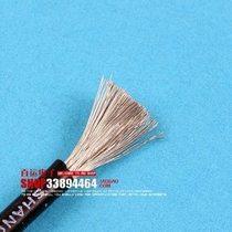 钻石级 超软 16AWG 高温线,电池 电调 353条铜丝 黑色 硅胶线 价格:3.99