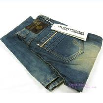 专柜正品TK/菊池武夫版型超好 新款修身牛仔裤 型男必备单品 日韩 价格:103.00