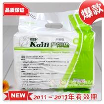 产妇入院必备:开丽产妇包/待产包/孕产包K1281超值组合产妇垫 价格:64.99