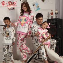 特价清仓冬季加厚珊瑚绒可爱卡通猴亲子装睡衣男女情侣套装家居服 价格:62.40