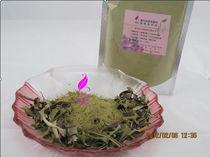 潘朵拉现磨青芦荟粉 美白补水 排毒通便 美容养颜 价格:4.70