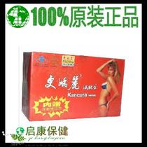 更娇丽减肥茶20袋再赠更娇丽减肥茶5袋防伪电码限量特价 价格:18.00