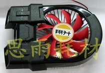 【四钻信誉】原装翔升显卡风扇/散热器(5.3cm) 9600GT/GT220 价格:19.00