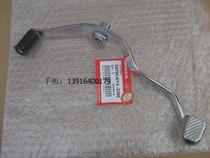 新大洲本田  双向变档杆(CBF125 小战鹰 新锋翼 CBX150 ) 价格:25.00