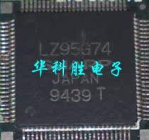 LZ95G74 全新液晶芯片 皇冠信誉 质量保证 价格:13.00