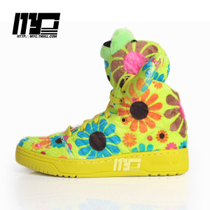 限定 adidas Originals 三叶草 Jeremy Scott  BEAR 花熊 G61076 价格:1580.00