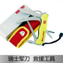 VICTORINOX 瑞士军刀 荧光救援工具0.8623.MN刀带锁 原厂包装 价格:25.50