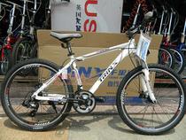 千里达山地车 MA3.6D 碟刹变速自行车 变速山地车 单车 zxc 价格:1180.00