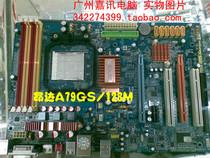 昂达A79GS/128M 价格:160.00