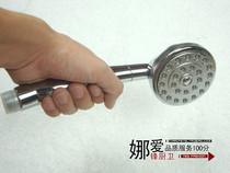 四皇冠特价正品专利喷头 铜合金加PVC高级塑料 手持花洒喷头 价格:32.00