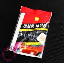 韩国进口正品 鑫苹果 不伤车漆 擦车毛巾洗车布/抛光打蜡 毛巾 价格:14.00