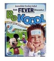 现货美国Be Kool儿童退烧柔软�ㄠ�贴.退热贴.退烧贴 4 片装 价格:45.00