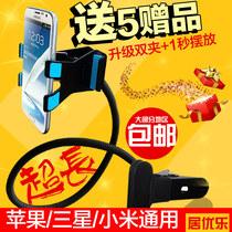 居优乐家用办公室学生宿舍懒人床头手机支架 ZJ-01 特价区域包邮 价格:25.00