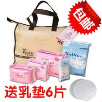 包邮 开丽产妇入院包待产包/产妇包/顺产包 产后卫生巾 产妇必备 价格:72.00