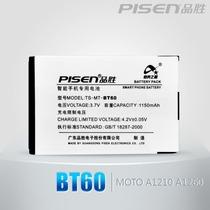 品胜 手机电池 摩托罗拉BT60 |MOTOA1210 A3000 A3100  Q9 Q11 价格:48.00