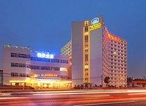 北京亚奥国际酒店 商务套间 北京特惠酒店预订北京酒店 价格:848.00
