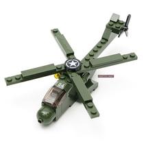直升机 黑鹰 战斗机 第三代战机 轰炸机 歼击机 预警机 客机 模型 价格:8.00
