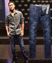 阮经天春款牛仔裤Lee专柜正品男士水洗直筒牛仔裤 男 韩版长裤 价格:78.00