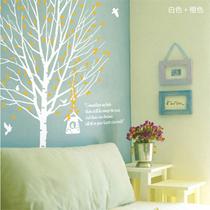 秋天树语 大型树木家饰卧室客厅电视背景墙可移除墙贴纸家装贴画 价格:48.00
