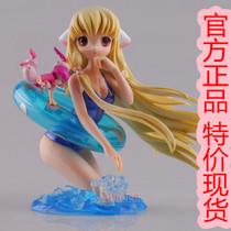 潮儿正版动漫周边人形电脑天使心Chobits 玩偶人偶公仔手办模型 价格:65.00
