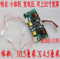 8月疯狂特价 10V-20V宽电压 四灯小口高压板 22寸宽屏超稳定工作 价格:10.00