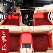 奥迪a4l脚垫 奥迪a6l专用脚垫 q3 q5 q7 A5 TT专用全包围汽车脚垫 价格:358.00