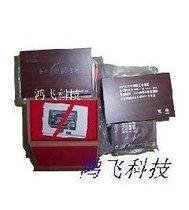 扬州皇冠 科创美 诺基亚 3610 5210 6210 6510 7650电池 1250MA 价格:27.00