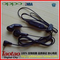 正品 OPPOT5 T9 A125 A127 T15 A203 A201 A103 P51原装耳机 包邮 价格:18.00