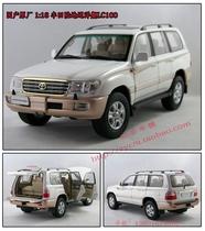 丰田原厂 1:18 丰田陆地巡洋舰 LC100 丰田4700  汽车模型 价格:380.00