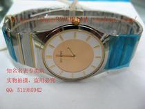 中国名牌 罗西尼 超薄石英 间金 钢 男表5399W06C 专柜行货 5399 价格:408.00