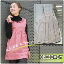 意大利KISSBABY防辐射服孕妇装360度银纤天丝双层马甲FDB/71110E 价格:418.00