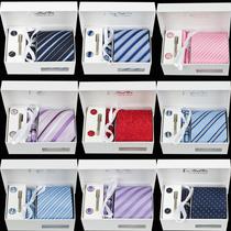 【领带包邮】超值六件套领带 男士正装商务领带+领带夹 结婚礼盒 价格:20.95